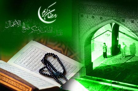 نمازهای شب های ماه رمضان - نمازهای پرفیض - نمازهای پرفضیلت