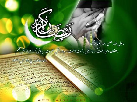متفرقه مذهبی  , نمازهای شب های ماه رمضان