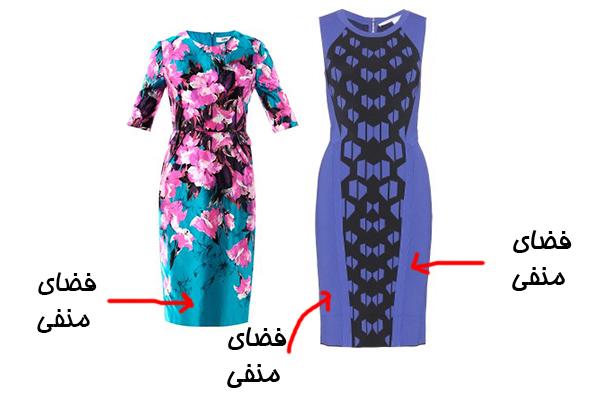 چه طرح لباسی بپوشیم
