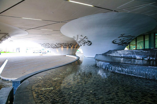 معماری مسجد دانشگاه مطالعات اسلامی قطر ,دیدنی های قطر