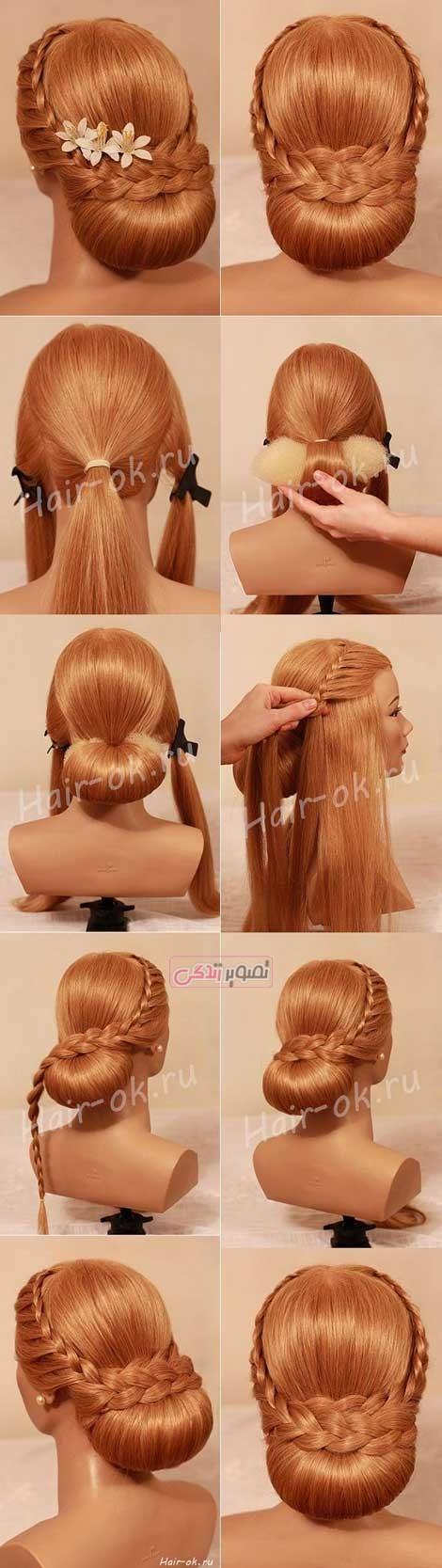 آموزش تصویری شینیون موی عروس - آرایش موی عروس