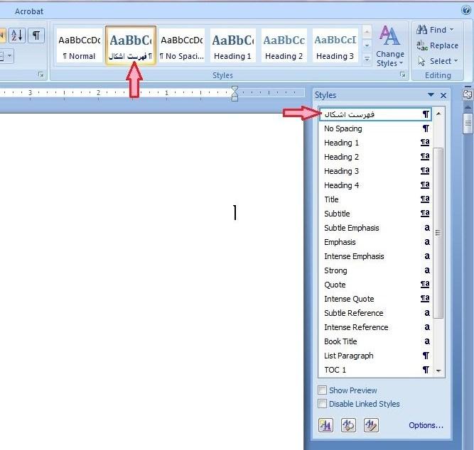 آموزش word - ایجاد فهرست اشکال - ساخت فهرست جداول