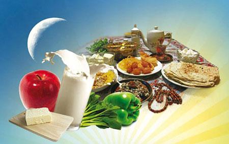 در ماه رمضان چه بخوریم چه نخوریم