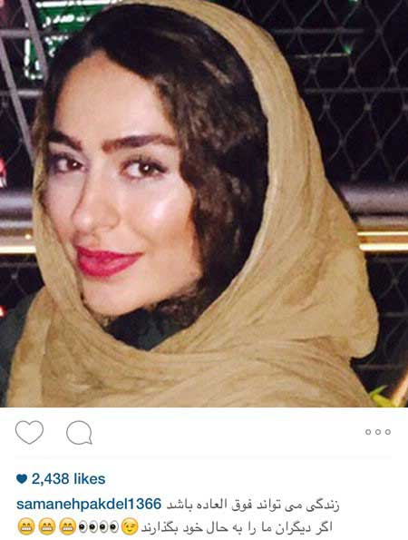 چهره ها - سلفی هنرمندان - عکس بازیگران - سمانه پاکدل