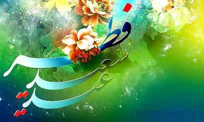 پیامک تبریک عید فطر,اس ام اس تبریک عید فطر