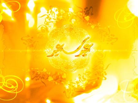 کارت پستال عید فطر
