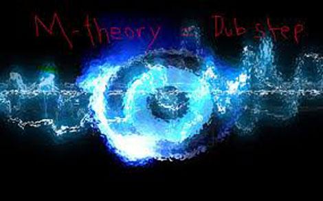 دانستنی های جالب - تئوری ام - M-Theory
