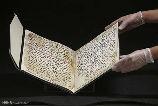 قدیمی ترین قرآن جهان