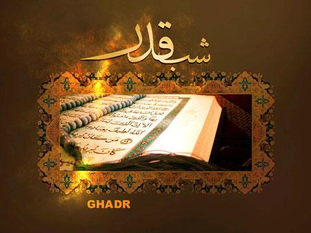 عکس کارت پستال شب های قدر,کارت پستال های مذهبی