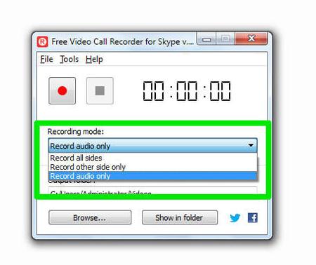 سرویسهای VoIP,مکالمه در اسکایپ
