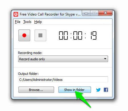 سرویسهای VoIP, ترفندهای اسکایپ , ضبط مکالمات در اسکایپ