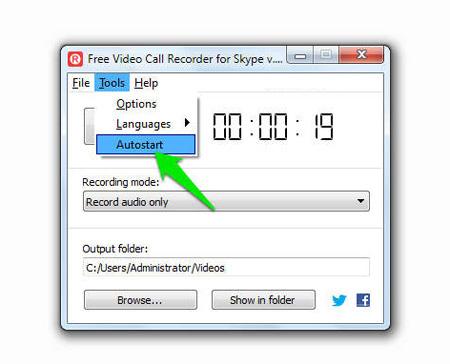 سرویسهای VoIP, تماسهای ویدئویی , ضبط مکالمات در اسکایپ