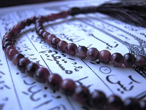 سوره یاسین - سوره یس - قلب قرآن