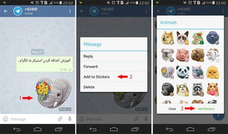 تلگرام برای ویندوز, تنظیمات تلگرام, ساخت استیکر