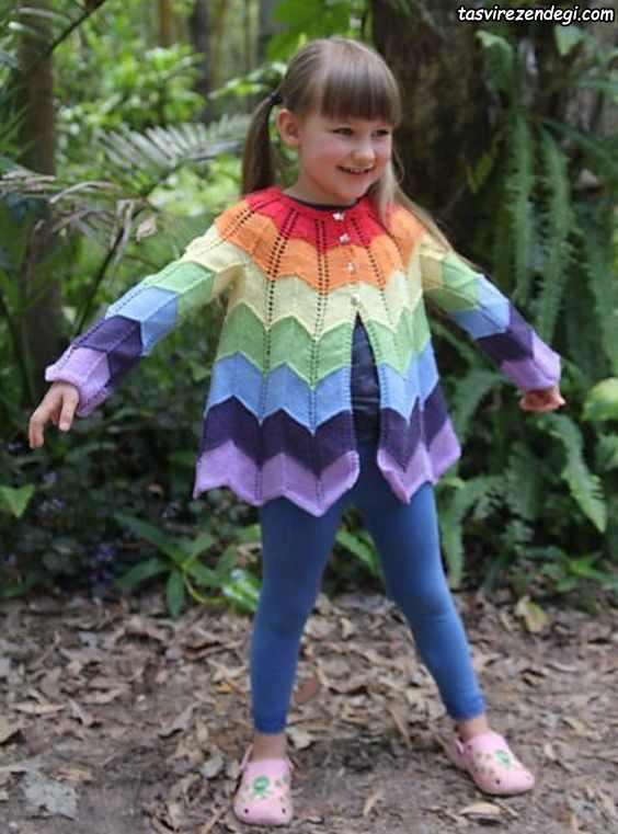 ژاکت بافتنی دخترانه زیگزاگی رنگین کمانی