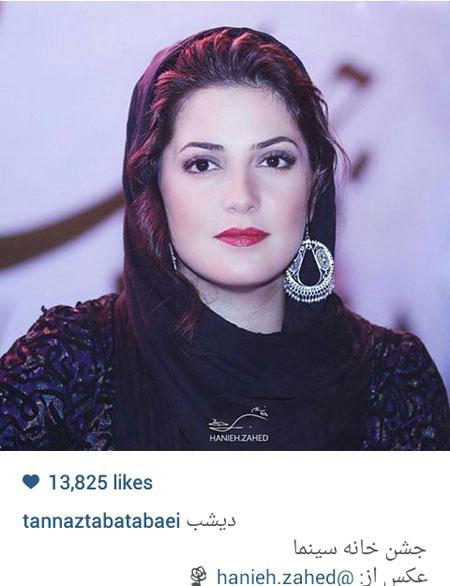 طناز طباطبایی - چهره ها - روز ملی سینما - جشن سالانه خانه سینما