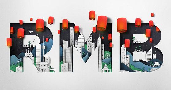 نقاشی های سه بعدی - آثار هنری بی نظیر