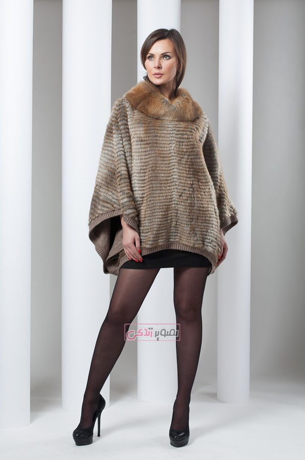 مدل پانچو خز زنانه - مدل پالتو زنانه - لباس چرم زنانه