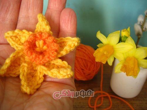 گل نرگس قلاب بافی