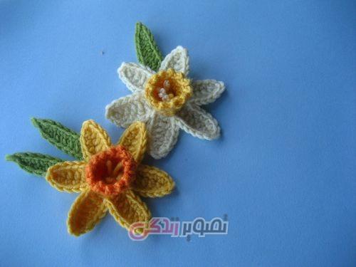 روش بافتن گل نرگس با قلاب ,آموزش قلاب بافی