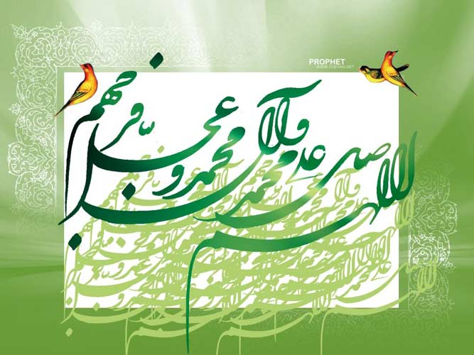 کارت پستال میلاد پیامبر اکرم