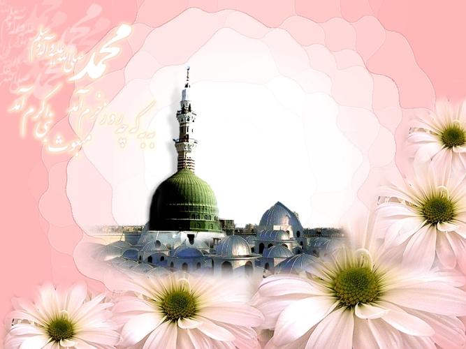 کارت تبریک میلاد رسول اکرم