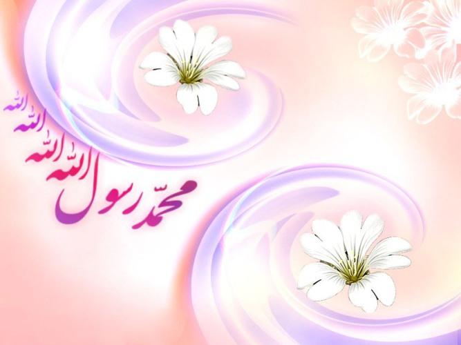 کارت تبریک میلاد پیامبر اکرم