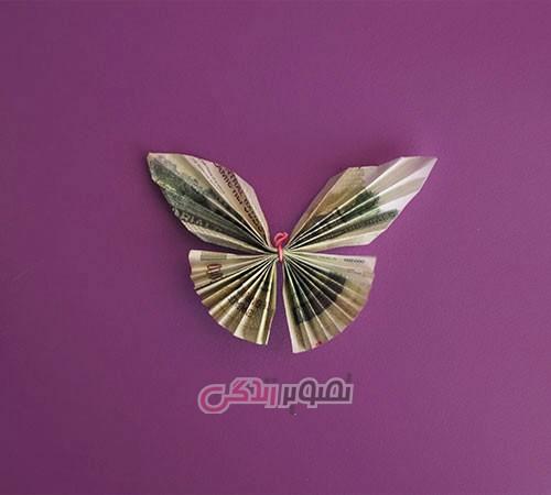 تزئین پول به شکل پروانه برای عیدی و شاباش عروس