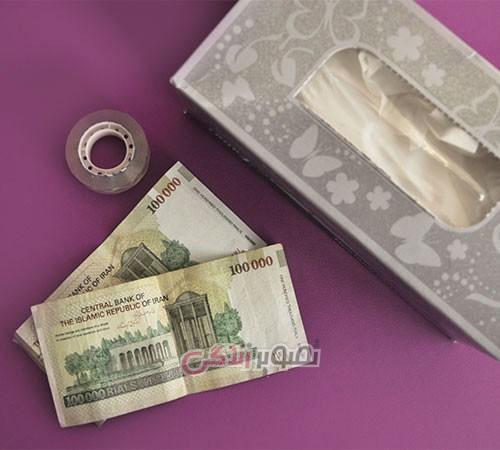 تزئین پول به طرح رولی برای عیدی و شاباش عروس