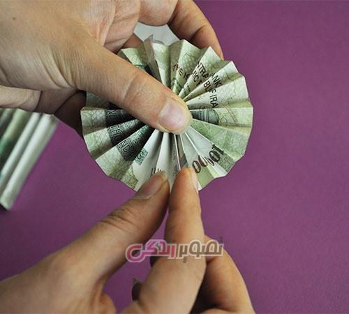 تزئین پول به شکل فرفره برای عیدی و شاباش عروس