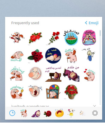 مرتب سازی استیکرهای تلگرام در نسخه جدید