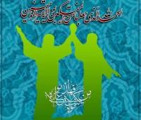 Successor of the Prophet