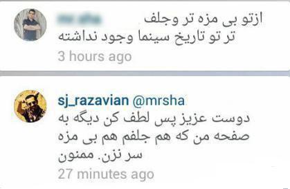کامنت اینستاگرامی که جواد رضویان را عصبانی کرد