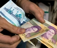اعلام عیدی کارمندان دولت , پاداش پایان سال کارمندان