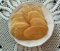 نان شیرمال , شیرینی نوروزی , شیرینی نایینی