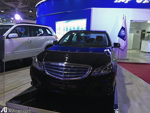 اخبار اقتصادی  , سواری بنز ایران خودرو رونمایی شد + عکس