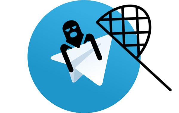 رفع مشکل اسپم تلگرام , ارسال نشدن پیام , telegram spam