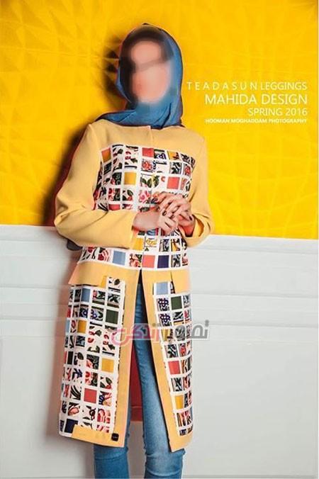 مدل مانتو مجلسی , مدل مانتو 2016