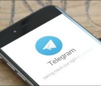ساخت نام کاربری در تلگرام , ساخت username , ترفندهای تلگرام