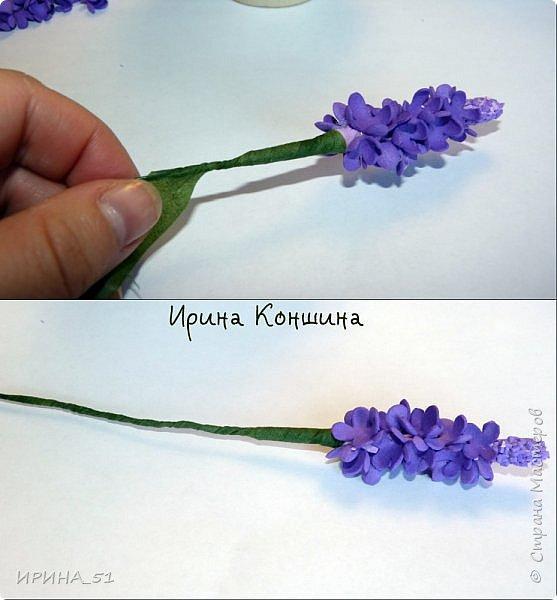 ساخت گل سنبل با فوم