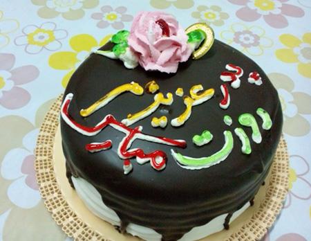 مدل تزیین کیک روز مرد,کیک روز پدر