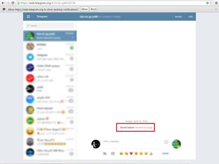 آموزش تصویری تلگرام, بازگشت به کانال حذف شده تلگرام