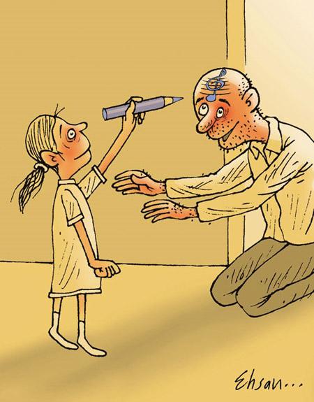 کاریکاتور مفهومی روز پدر