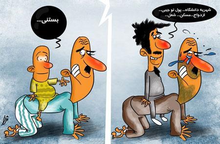 کاریکاتور روز پدر , کاریکاتور روز مرد