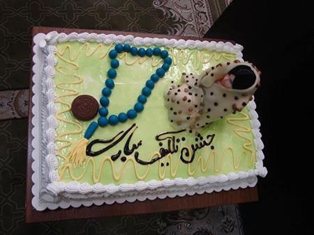 طرح کیک جشن تکلیف,تزیین کیک جشن تکلیف,کیک جشن تکلیف