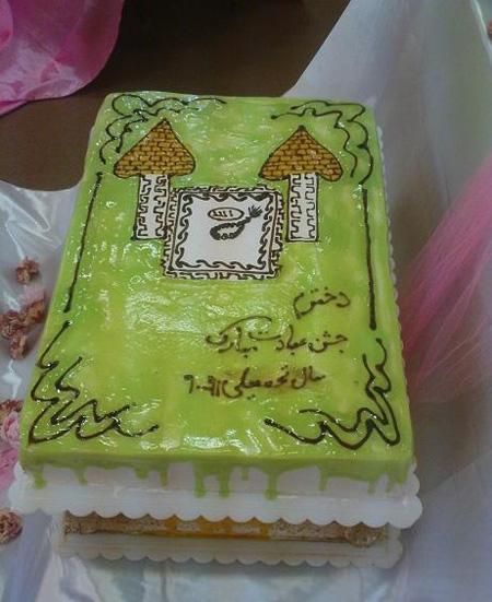 عکسهایی از کیک جشن تکلیف,تزیین کیک جشن تکلیف,عکسهایی از کیک جشن تکلیف