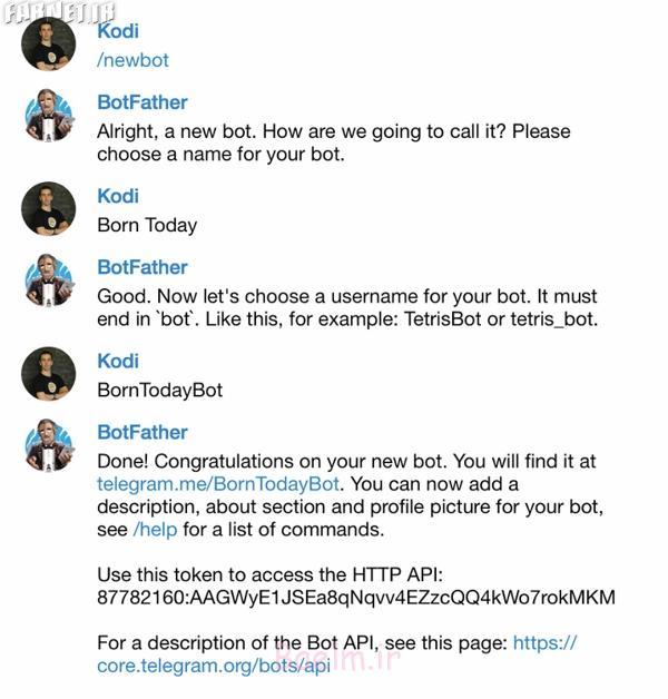 ساخت روبات تلگرام , ترفندهای تلگرام