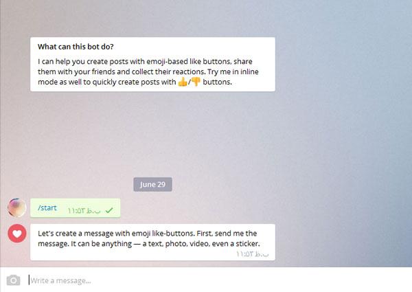 آموزش لایک و یا دیس لایک کردن پست های تلگرامی