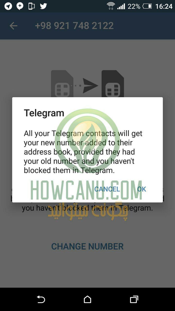تغییر شماره تلگرام , انتقال اکانت تلگرام , انتقال حساب کاربری تلگرام به شماره دیگر , تغییر شماره تلفن در تلگرام آموزش تلگرام, ترفند, ترفند تلگرام