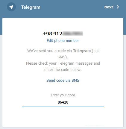 پرینت مکالمات تلگرام , گرفتن خروجی PDF از مکالمات تلگرام